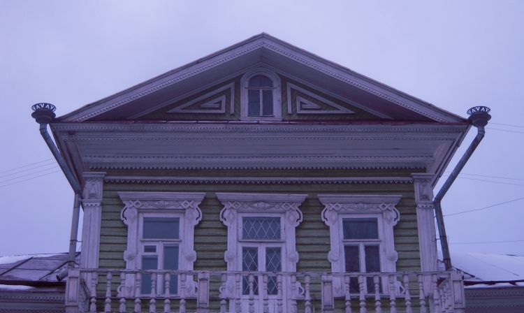 Neo-Russian style in architecture photo